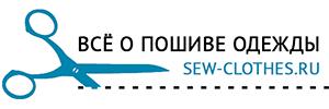 Выкройки женской, детской и мужской одежды бесплатно